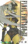 FFXII Manga Volume 4