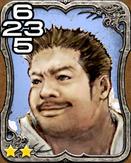 259b Amodar