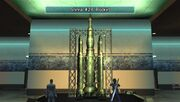 VIICC Shinra -26 Rocket