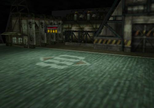File:Battlebg-ffvii-trainstation.png