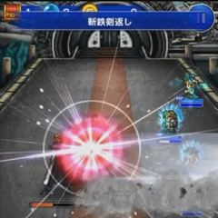 Seifer's Zantetsuken Reverse while as an enemy.