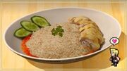 Peppery Daggerquill Rice