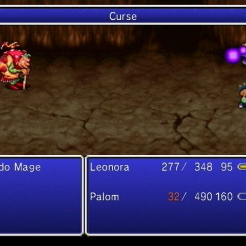 Curse (Wii).