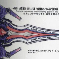 Starseeker (Serah's weapon).
