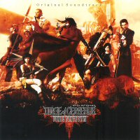 File:Dirge of Cerberus Final Fantasy VII OST Cover.PNG