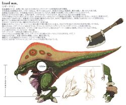 Lizard Man FFIX Art