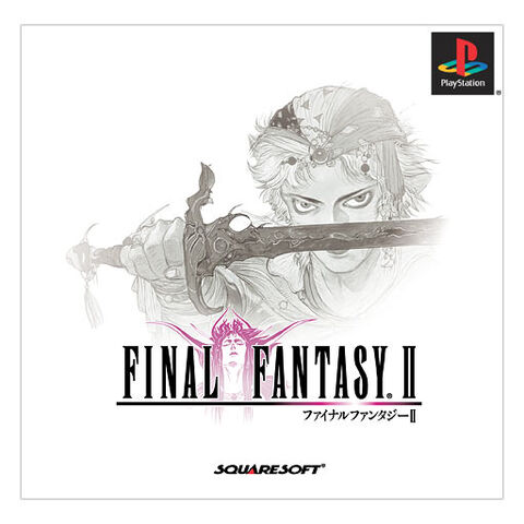 File:FF2PS Japan boxart.jpg