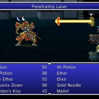 Penetrating Laser (Wii).