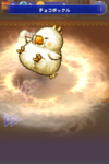 FFRK Fat Chocobo summon