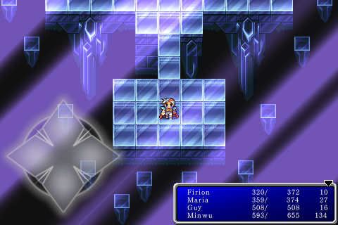 File:Arcane Labyrinth Mirror.PNG