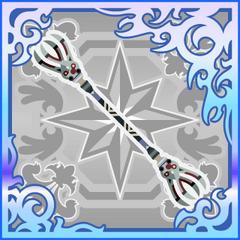 Banescissor Spear (SSR).