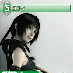 9-074S Yuffie