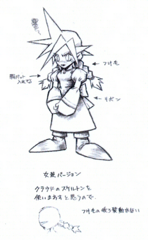 File:Miss Cloud Artwork.png