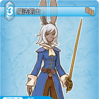 Trading card of a Viera as a Spellblade.