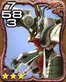 431c Ark