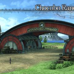 Chocobo Ranch (PSP).