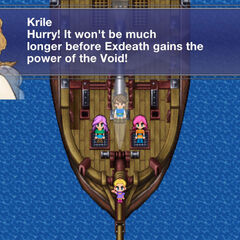 Krile ready to fight Exdeath.