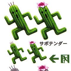 Cactuar and Flowering Cactuar.