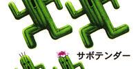 Flowering Cactuar (Final Fantasy XIII)