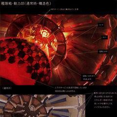 Engine Core artwork.
