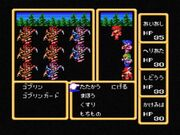 FF 1-jap-MSX-battle.jpg