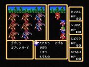 FF 1-jap-MSX-battle.jpg