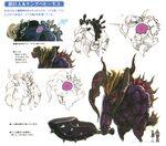 King Behemoth Crystal Bearers Art