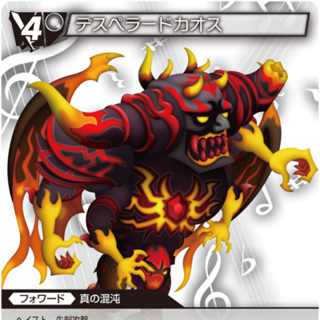 Trading card of Feral Chaos from <i>Theatrhythm Curtain Call</i>.