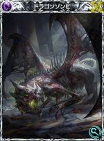 MFF Dragon Zombie