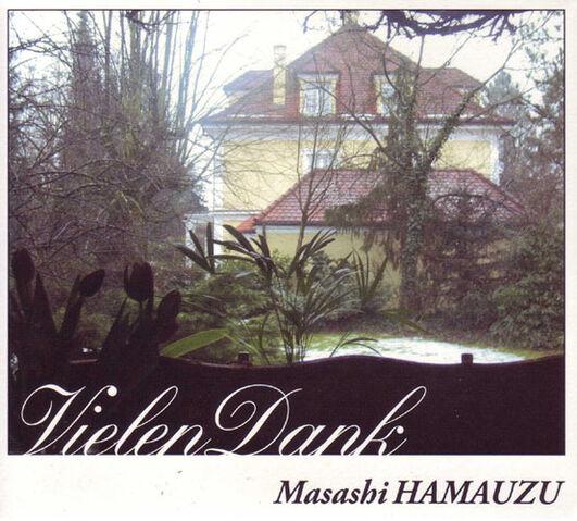 File:VDank.jpg