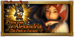 FFRK Princess of Alexandria Banner