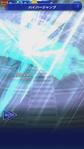 FFRK Hyper Jump