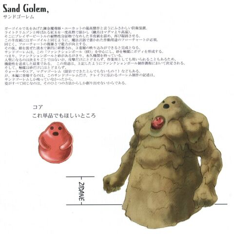 Concept artwork of the Sand Golem and its Core.