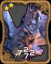 FFXIV TT Blue Dragon