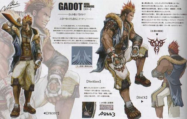 File:Gadot concept.png