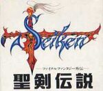 FFA Japanese Logo
