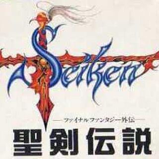Japanese logo.