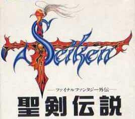 File:FFA Japanese Logo.jpg