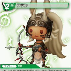 <i>Theatrhythm Final Fantasy</i> card.