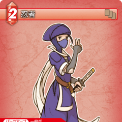 Trading Card of a Hume as a Ninja.