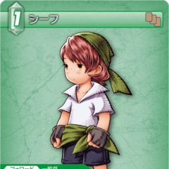 Trading card of Arc as a Thief.