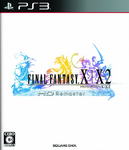 FFXX-2 HD Remaster PS3 JP