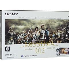 Bundle that contains both game and a special version of the PSP (Asia).