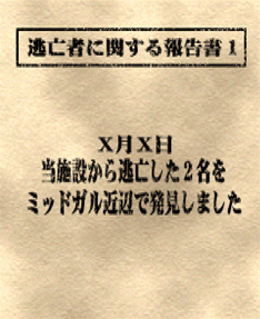 File:Shinra Report 1.jpg
