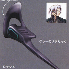 Yaag Rosch's earpiece.