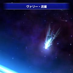 Angel Wing Meteor.