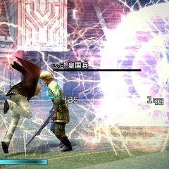 Javelin Throw (PSP).