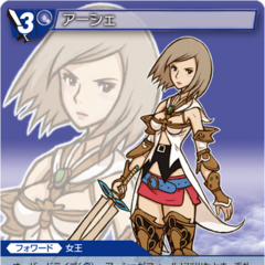 Trading card of Ashe's <i>Revenant Wings</i> art.