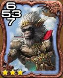 490b Hanuman (JP)