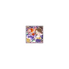 Sonic Wings (UUR).